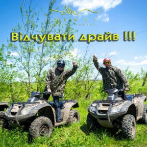 ekstrim-rozvagy-lviv-kvadrocykly