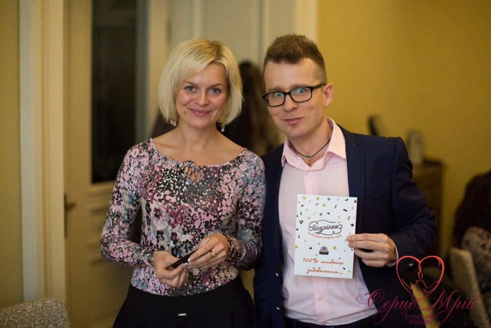 весільний семінар-навчання для молодят Львів (1)