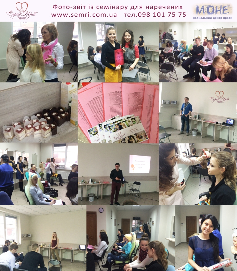 школа наречених у Львові