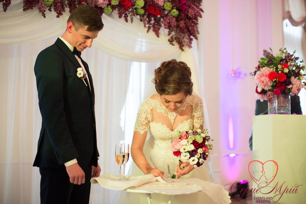 весілля львів ресторан Варшава (58)