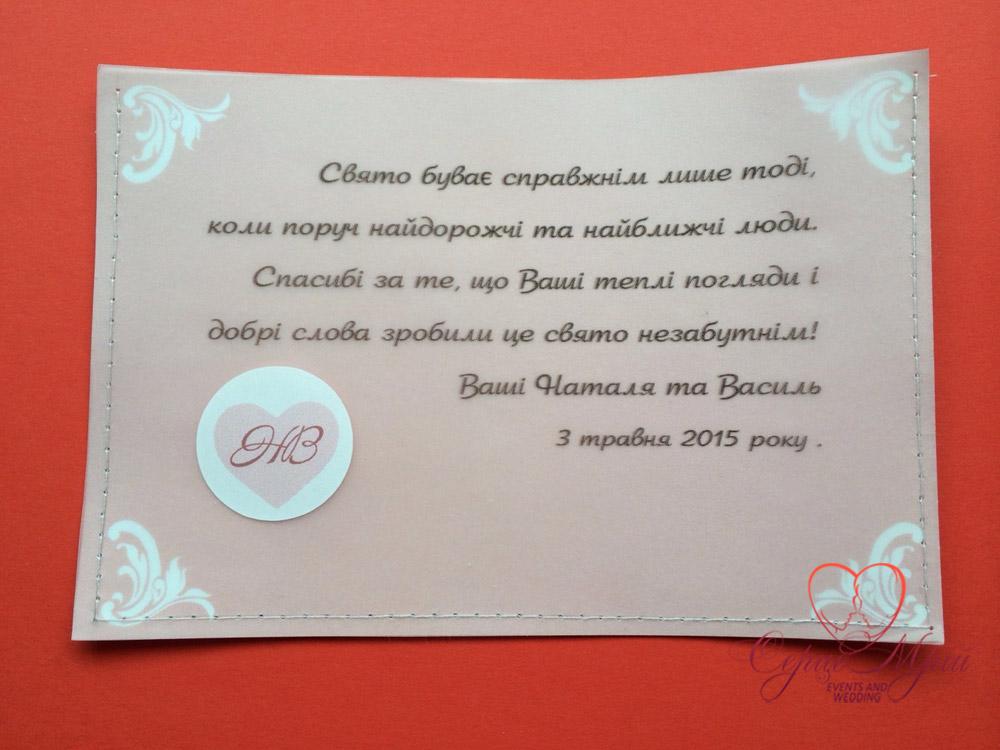 весілля львів ресторан Ратуша (62)