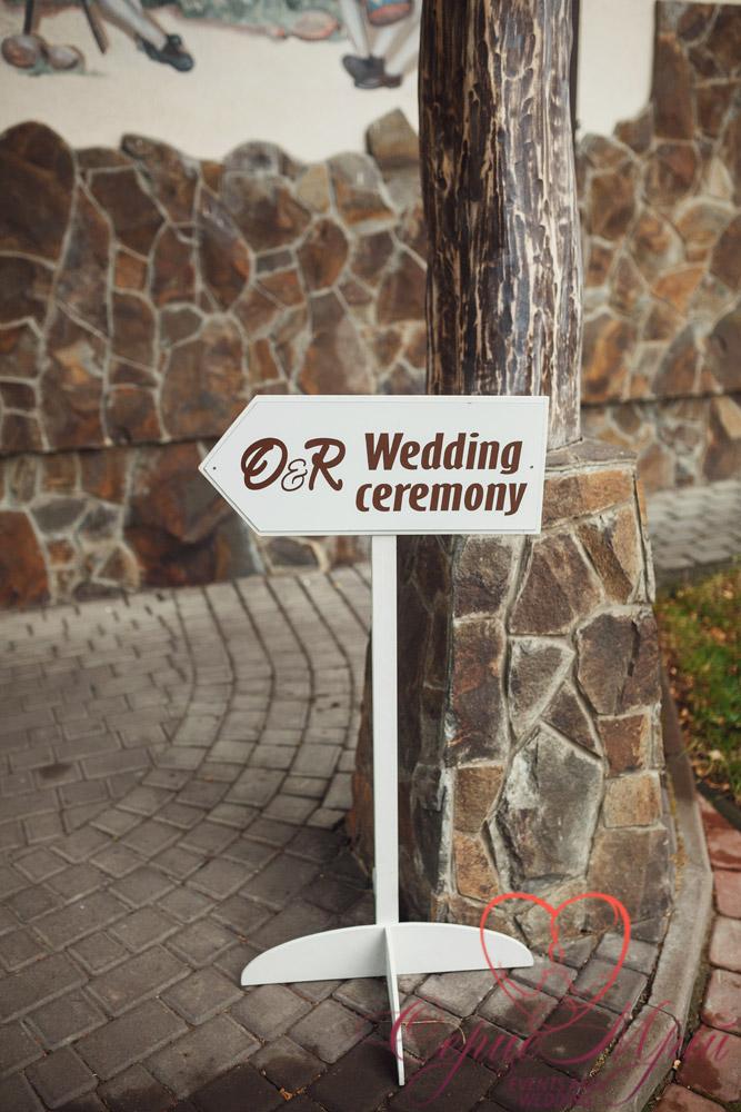 організація-весілля-Вілла-австрія-львів (26)