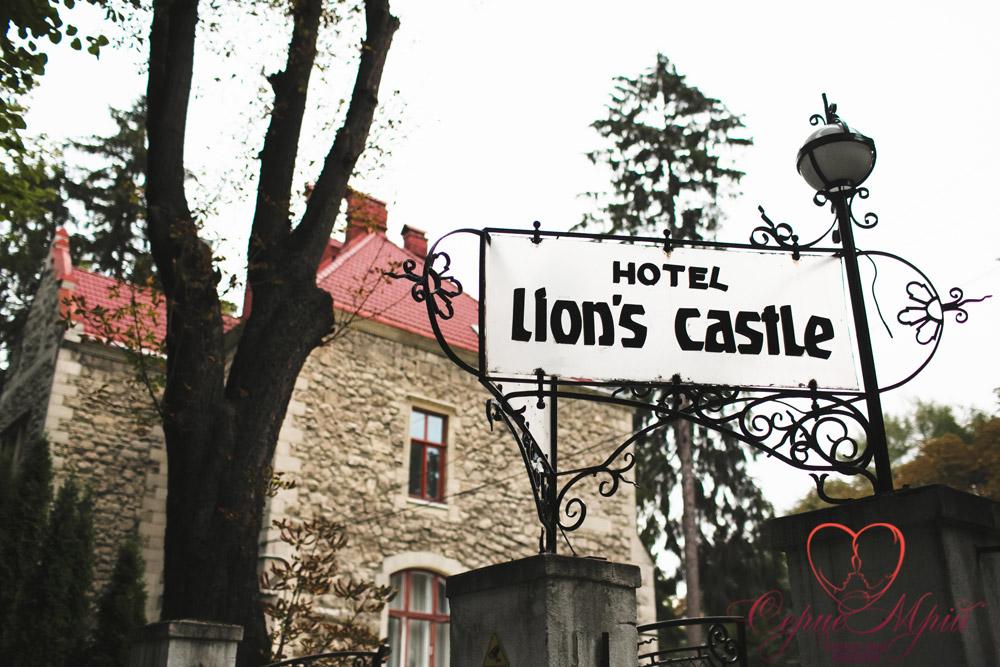 весілля львів ресторан Зелені Пагорби Замок Лева (1)