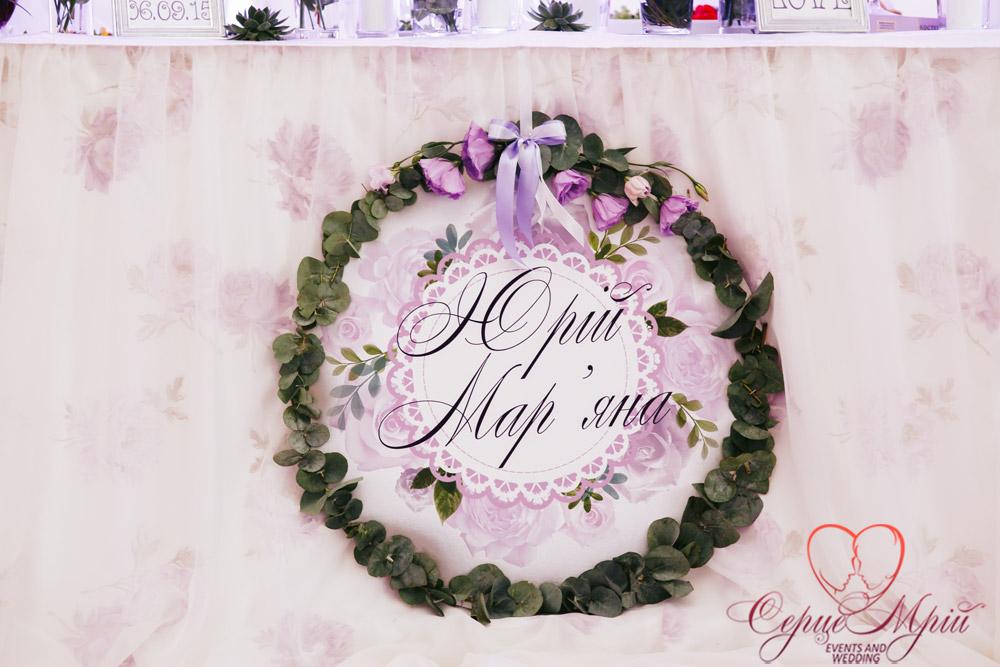 весілля прованс ресторан Підгорецький маєток (11)