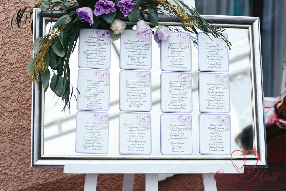 весілля прованс ресторан Підгорецький маєток (5)