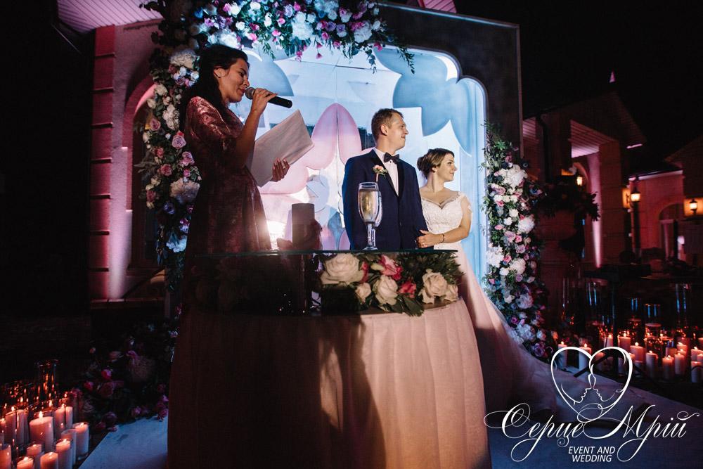 весілля у Львові організація планування Франківськ