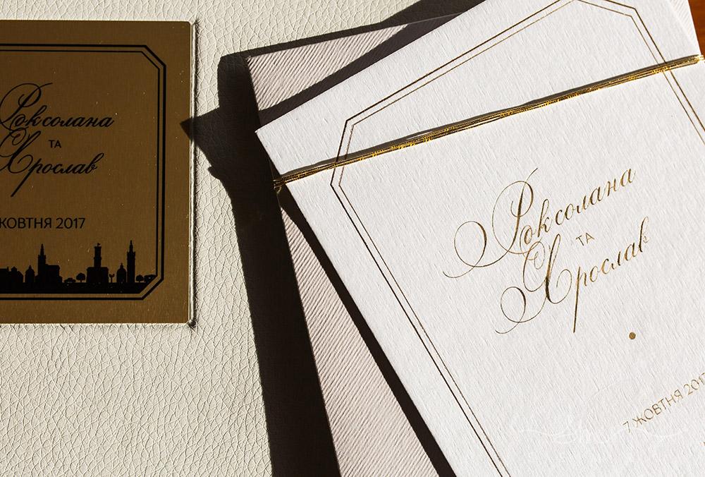 організація весілля з чого почати (1)