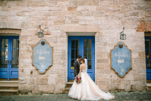 як організувати своє весілля