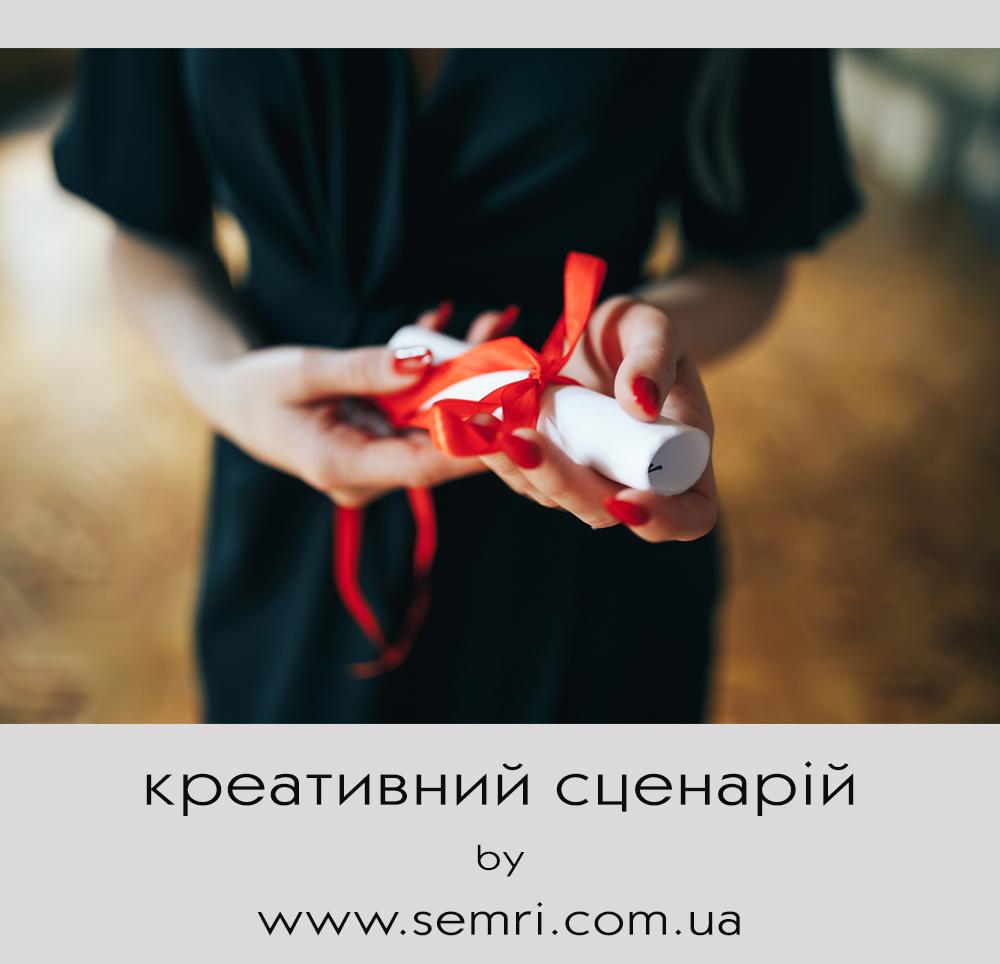 organizatsija osvidchennia Lviv