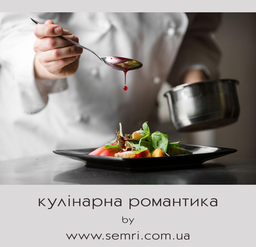предложение во Львове present for wife in Lviv
