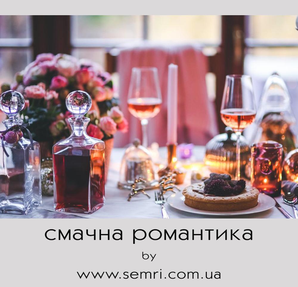 proposal Lviv організація освідчення Львів