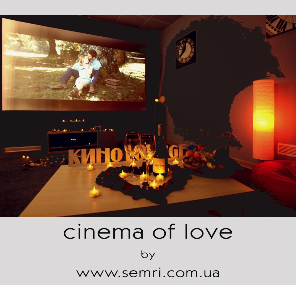 замовити ефектне освідчення у львові romantic surprise Lviv