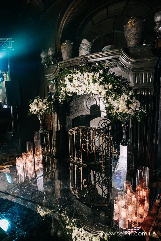 затишне весілля біля каміну