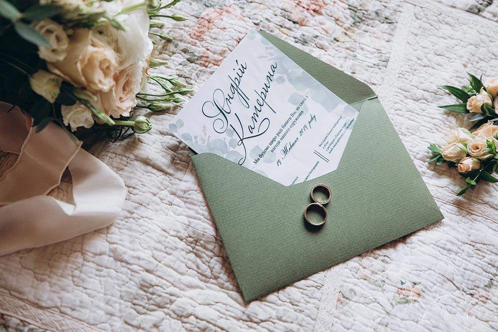 оригінальне запрошення на весілля