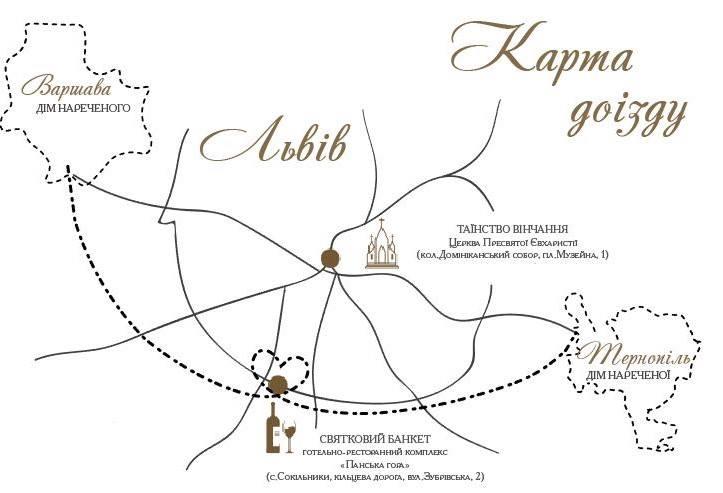 запрошення на весілля з картою